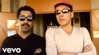 اغاني حصرية Khaled - Ouelli El Darek تحميل MP3