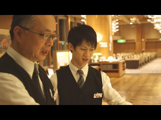 【株式会社栄楽館 ホテル華の湯】会社紹介:リクルート編