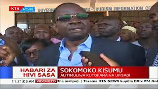 Sokomoko katika kaunti ya Kisumu, polisi wakilazimika kutumia vitoa machozi kuwatawanya makundi