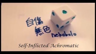 Nekobolo - Self-Inflicted Achromatic
