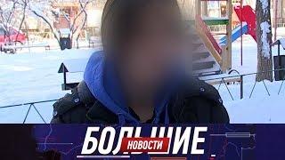 Хочу умереть! Почему казахстанские подростки стали чаще совершать самоубийство?
