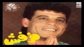تحميل اغاني Ahmed El Shoky - Kefaya 7aram / احمد الشوكي - كفايه حرام MP3