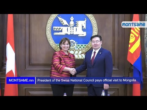 President of the Swiss National Council pays official visit to Mongolia