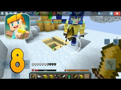 Blockman Go Bed Wars in the Minecraft Mode #8