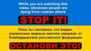Орел и Решка на родине бедняков - Стояновка и Леся Никитюк