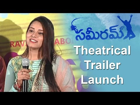 sameeram-movie-trailer-launch-event