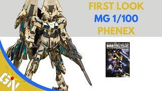 First Look: MG Phenex