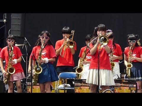 NAGOYA G.S 2017 (名古屋市立若葉中学校ジャズアンサンブル部)