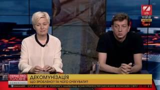 Евгений Мураев: Сегодня украинцы вымирают как при голодоморе