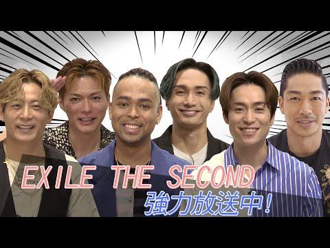 《放浪一族演唱會精選》EXILE THE SECOND 強力放送中!