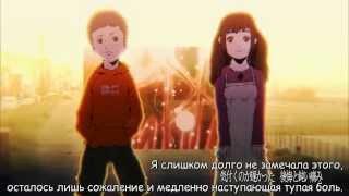 "baker ft. Miku Hatsune - ""Kimi ga, Kimi ga"" 「君が君が」rus sub"