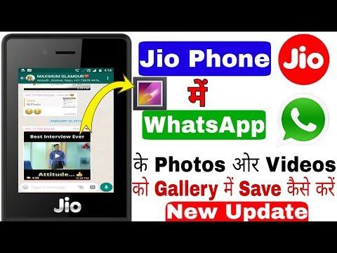 Jio phone mein whatsapp apps kaise download kare | Jio Phone Mein