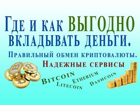 Видео семинар по бинарным опционам