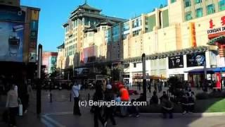 Video : China : WangFuJing 王福井, BeiJing - video