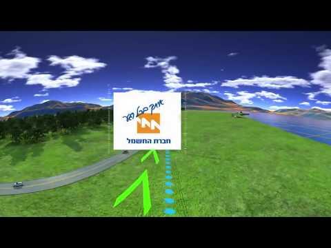 הפקה עבור חברת חשמל, הרשת החכמה במציאות מדומה
