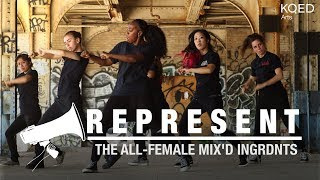 Women Dancers Redefine Oakland's Street Dancing Scene | KQED Arts