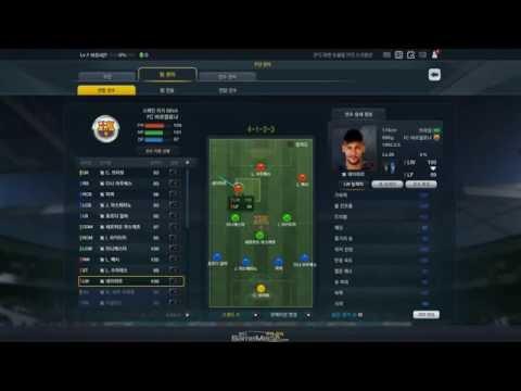 FIFA Online 3 sắp có sự thay đổi lớn từ đầu đến chân