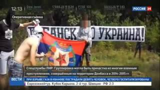 Украинские диверсанты на Донбассе. Луганских ультрас готовили к убийствам ополченцев