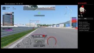 GT Sport Live FIA GT  онлайн PS4 Pro
