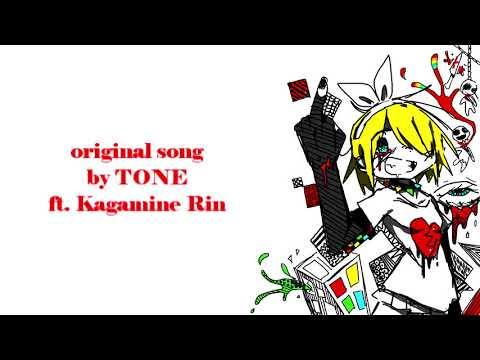 [Vocaloid Original] death division [Kagamine Rin English]