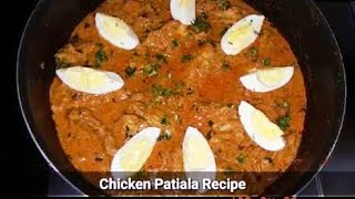 Patiala Chicken Recipe Restaurant Style Chicken Patiala recipe The HFQ Recipes