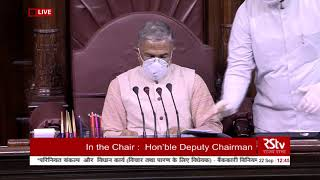Voting and Passing | The Banking Regulation (Amendment) Bill, 2020