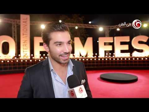 حازم إيهاب لـFilFan.com: أتمنى المشاركة في مهرجان القاهرة بفيلم
