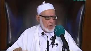 تفسير القرآن الكريم 64 / البقرة