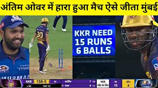 IPL 2021: MI vs KKR 5th IPL Match HIGHLIGHTS | Mumbai vs Kolkata Highlight, MI VS KKR IPL 2021