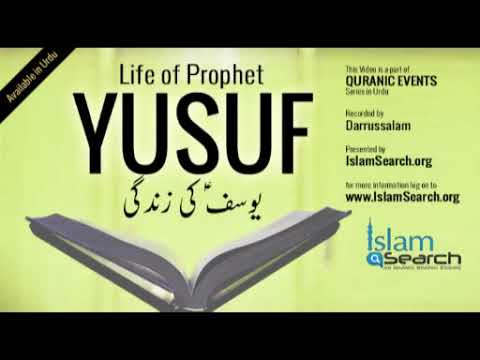 "Events of Prophet Yusuf's life (urdu) ""Story of Prophet Yusuf in Urdu"" - IslamSearch"