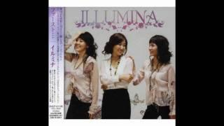 Illumina - Forever (Stratovarius cover)