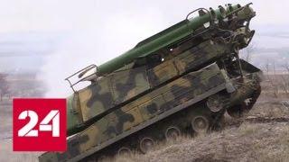 Украина готова к масштабному наступлению в Донбассе - Россия 24