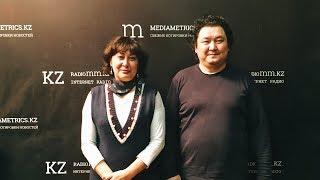 Социология во внешней политике. Мнение казахстанцев. Гульмира Илеуова и Марат Шибутов