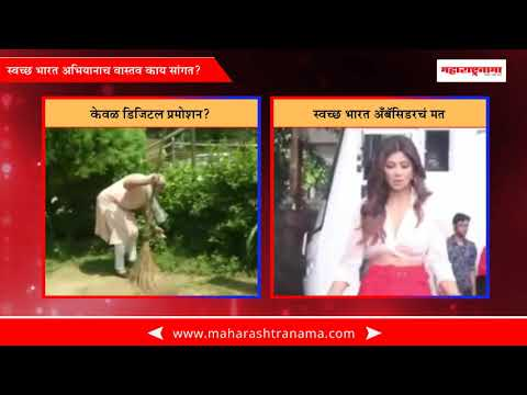 Shilpa Shetty makes fun of Swachh Bharat Abhiyan