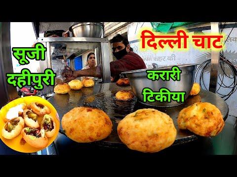 Famous Suji Dahi Puri & Karari Aalo Chaat Dilli Chat Centre Indore Street Food I Motivational Video