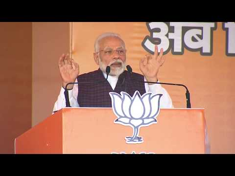 PM Narendra Modi's speech at Dwarka campaign rally for BJP ahead of Delhi assembly elections 2020
