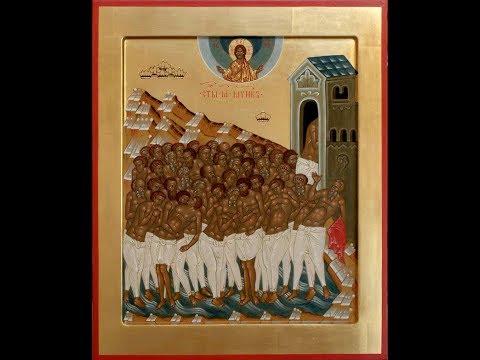Акафист святым сорока мученикам Севастийским 22.03