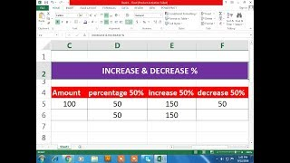 Calculate Percentage Increase  Decrease in excel Hindi