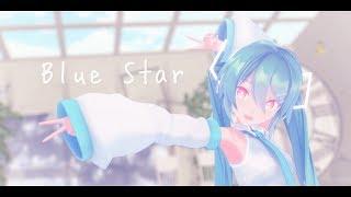 MMD/4KBlueStarSour式初音ミク