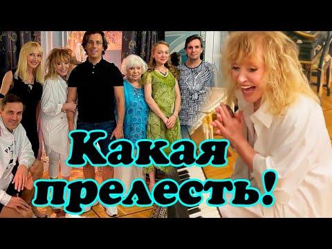 Алла Пугачева с Максимом Галкиным побывали в гостях у подруги  Алины Редель