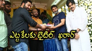 NTR Trivikram Movie Title Will Be Declared Officially | Filmibeat Telugu