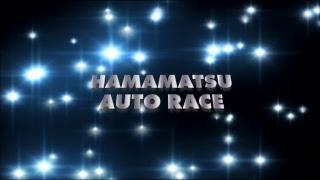 試験配信中 2018/11/17 浜松オートレース
