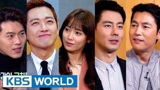 Entertainment Weekly   연예가중계 - Hyunbin, Namgoong Min, Nam Sangmi [ENG/CHN/2017.01.23]