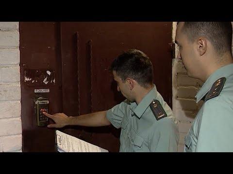 Судебные приставы устроили рейд на должников в Краснодаре
