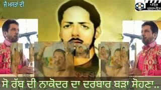 Soan Rabb de Nakodar da Darbar Bada sohna ll Baba murad shah ji