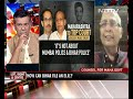 This Is All About Bihar Elections: Maharashtras Lawyer On Sushant Rajput Case - Video