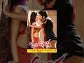 Ongole Githa Full Length Telugu Movie || 2013 dvd Rip