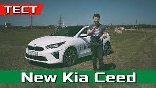 Новый Kia Ceed 2018 - обзор и тест-драйв / Киа Сид конкурент ли Skoda Octavia?