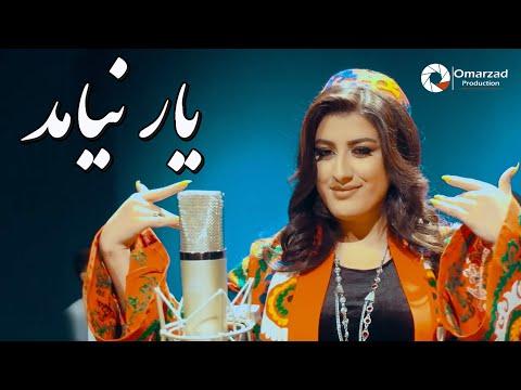 Khujastai Mirzovali - Yar Nayamad (Popuri) (Клипхои Точики 2019)