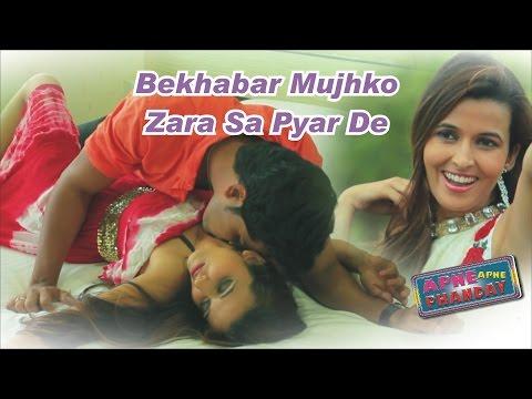 Bekhabar Mujhko Zara Sa Pyar De